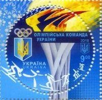 Зимние Олимпийские игры в Пхёнчхане'18, 1м; 9.0 Гр