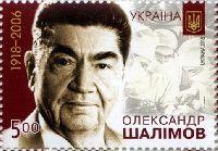 Хирург А. Шалимов, 1м; 5.0 Гр