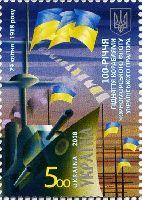 Ukrainian Flag on Black Sea Fleet, 1v; 5.0 Hr