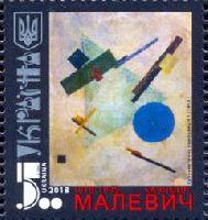 Painter K. Malevich, 1v; 5.0 Hr