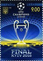 Финал Лиги Чемпионов УЕФА. Киев'18, 1м; 9.0 Гр