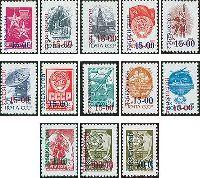 Надпечатки на стандарте СССР, 13м; 15 руб x 10, 30, 100, 500 руб