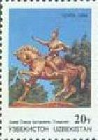 Памятник Тимуру, 1м; 20т