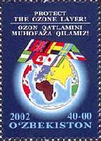 Защита озонового слоя, 1м; 40 Сум