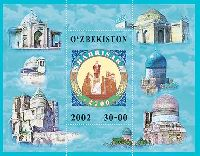 2700-летие города Шахрисабз, блок; 30 Сум