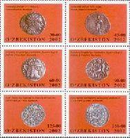 Старинные монеты, 6м в сцепке; 30, 45, 60, 90, 125, 190 Сум