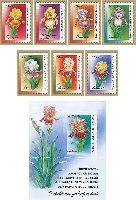 Флора, ирисы, 7м + блок; 15, 30, 45, 50, 60, 90, 125, 160 Сум