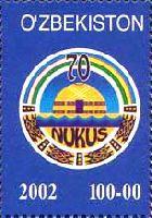 70 лет города Нукус, 1м; 100 Сум