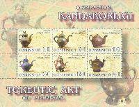 Искусство чеканки, M/Л из 6м; 60, 60, 100, 125, 155, 340 Сум