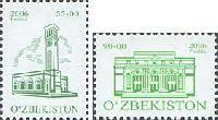 Стандарты, Архитектура Ташкента, 2м; 55, 90 Сум