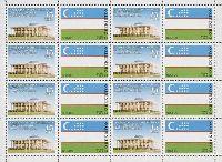 Государственные символы Узбекистанa, М/Л из 8м; 600 Сум x 8