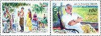 Художник Абдулла Каххар, 2м в сцепке; 100, 125 Сум