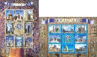 2750-летие города Самарканд, 2 M/Л из 8м и купона; 45, 55, 90, 250, 410, 490, 680, 700, 720, 1150 Сум, 100, 180, 200 Сум х 2