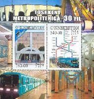 Ташкентское метро, блок из 2м; 540, 780 Сум