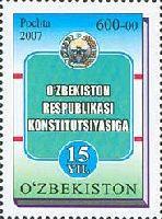 15 лет Конституции Узбекистана, 1м; 600 Сум