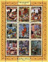 525-летие узбекского и индийского императора Бабура, М/Л из 9м; 200, 250, 410, 490, 540, 600 Сум, 390 Сум х 3