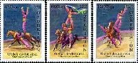 Узбекский цирк, 3м; 450, 600, 1200 Сум