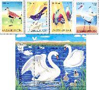 Фауна, Птицы, 4м + блок; 400, 800, 1000, 1200, 1500 Сум
