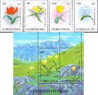 Флора Узбекистана, 4м + блок из 2м; 400, 800, 1000, 1000, 1200, 1900 Сум