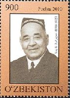 Народный артист Узбекистана Сайиб Ходжаев, 1м; 900 Сум