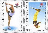 Зимние Азиатские игры, Казахстан'11, 2м; 800, 900 Сум