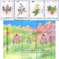 Флора Узбекистана, 4м + блок из 2м; 800, 900, 1000, 1000, 1200, 1900 Сум