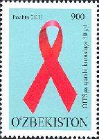 30 лет борьбы со СПИДом, 1м; 900 Сум