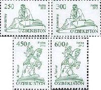 Стандарты, Памятники, 4м; 250, 300, 450, 600 Сум