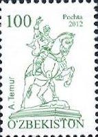 Стандарт, Памятник Амиру Темуру, 1м; 100 Сум
