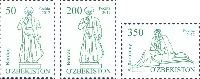 Стандарты, Памятники, 3м; 50, 200, 350 Сум