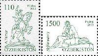 Стандарты, Памятники Тимуру и Аль Хорезми, 2м; 110, 1500 Сум