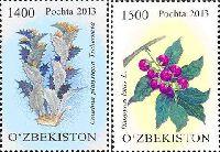Флора Узбекистана, 2м; 1400, 1500 Сум