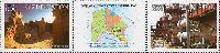 Регионы Узбекистана, Республика Каракалпакстан, 2м + купон в сцепке; 1500, 2000 Сум