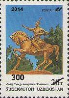 Надпечатка нового номинала на № 019 (Памятник Тимуру), 1м; 300 Сум