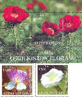 Флора Узбекистана, 2м + блок; 1300, 1500, 2500 Сум