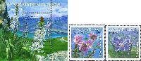 Флора Узбекистана, 2м + блок; 1300, 1900, 2400 Сум