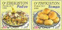 Uzbek cuisine, 2v; 1800, 1900 Sum