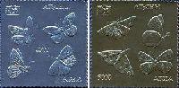 Сувенирный выпуск, Бабочки, авиапочта, 2м; 2500, 5000 руб