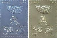 Сувенирный выпуск, Первый человек на Луне, авиапочта, 2м; 2500, 5000 руб