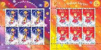 Рождество'03 и Новый Год, надпись UV перевернутая, 2 М/Л из 6 серий