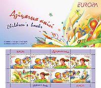 ЕВРОПА'10, буклет из 3 серий и 2 купонов