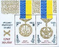 Ордена Украины, блок из 2м; 2.50 Гр х 2